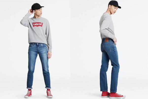 Mens Levi's 511™ Jeans